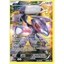 Genesect - XY119 -  Mythical Collection