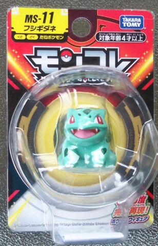Bulbasaur - MS-11