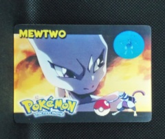 Mewtwo - 1 of 5 - Pokemon the First Movie 3D Card