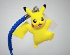 Pikachu (Jumping)