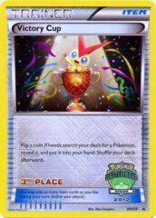 Victory Cup (Spring 2012 Stamp) - BW29 - Promotional