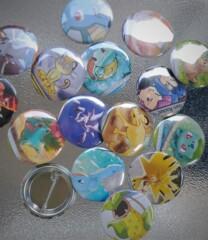 Kanto Grab Bag - 15 button assortment