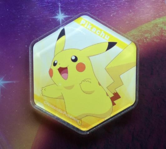 Pikachu - Magnet