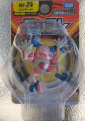 Mr. Mime - MS-24