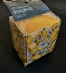 Meltan Deckbox  (Japanese)