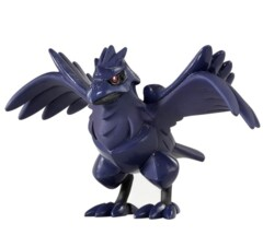Corviknight - MS-23