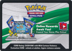 SM Celestial Storm - Online Booster Pack Code