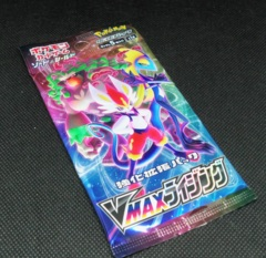 Pokemon VMAX Rising (s1a) - 1 Japanese Booster Pack