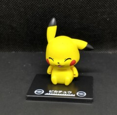 Pikachu - ColleChara