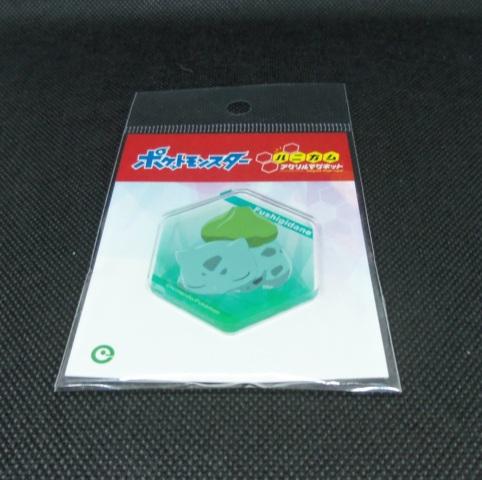 Bulbasaur (Fushigidane) - Magnet