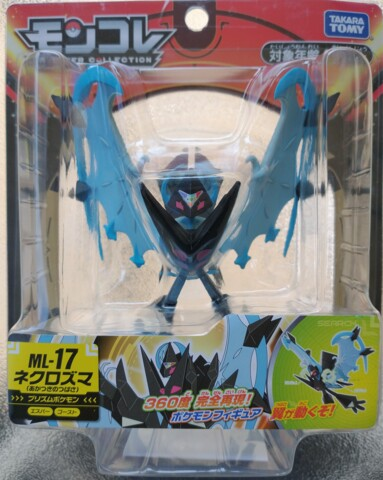 Dawn Wings Necrozma - ML-17