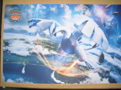 Lugia Regionals Playmat