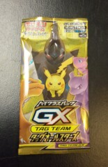Pokemon High Class Pack: TAG TEAM GX: Tag All Stars (SM12a) - 1 Japanese Booster Pack