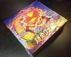 Pokemon Explosive Flame Walker (s2a) - 1 Japanese Booster Box - 30 packs