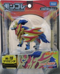 Zamazenta - ML-19