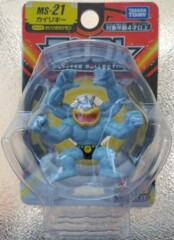 Machamp - MS-21