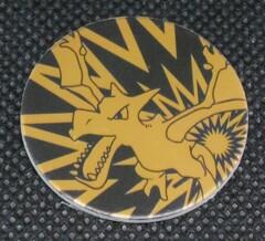WoTC Aerodactyl Coin