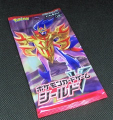 Pokemon Shield (s1H) - 1 Japanese Booster Pack