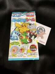 Pokemon Temporary Tattoos (pack of 2)