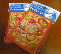Hoopa Pokemon Sleeves