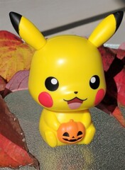 Pikachu (with Pumpkin) CapChara