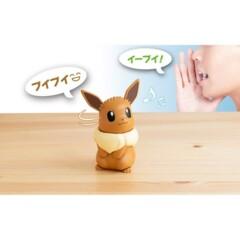 Hey Hello Vui (Eevee)