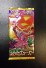 Pokemon Explosive Flame Walker (s2a) - 1 Japanese Booster Pack