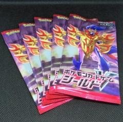Pokemon Shield - 5 Japanese Booster Packs