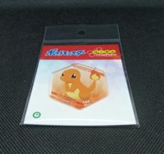 Charmander (Hitokage) - Magnet
