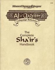 AD&D(2e) - The Complete Sha'ir's Handbook 2146