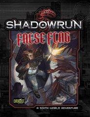 Shadowrun: False Flag - Denver 2