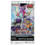Yu-Gi-Oh! - Duelist Pack - Dimensional Guardians Booster Pack