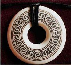 Celtic Pendant Anulus