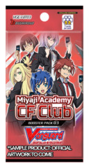Vanguard - Miyaji Academy CF Club
