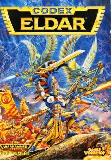 Warhammer 40,000 Codex - Eldar (1994)