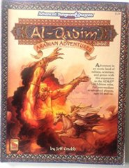 AD&D(2e) Al-Qadim - Arabian Adventures 2126