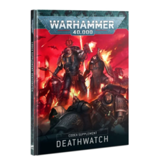 Codex Supplement - Deathwatch