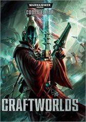 40k Codex: Eldar Craftworlds Softcover