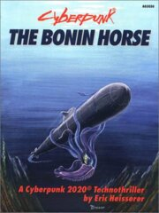 Cyberpunk - The Bonin Horse - 5050