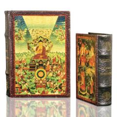BK-68 Buddha 2 Piece Box Set