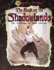 L5R - The Book of the Shadowlands 3006 HC