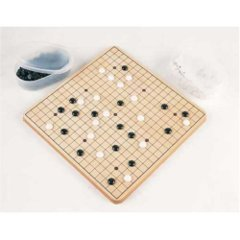 Go Game Extra Large Board