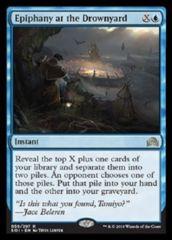 Epiphany at the Drownyard