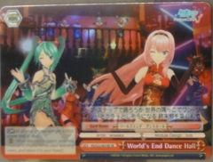 World's End Dance Hall - PD/S22-E074S - SR