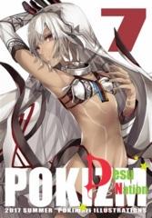 POKIZM 7(Fate/GO) Comiket Artbook