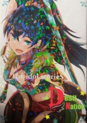 The Idol Stories Artbook