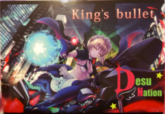 King's Bullet (Fate/GO) Comiket Artbook