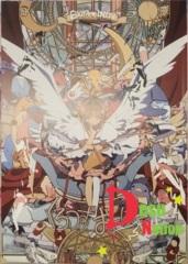くろうずおーばー Comiket Artbook (Cardcaptor Sakura)
