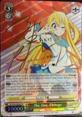 The One, Chitoge - NK/W30-E002SP - SP