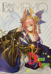 Fate Go Memo 2 Comiket Artbook